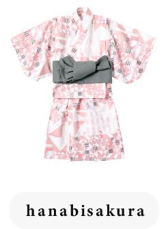 ベビー浴衣 yukata 3 kawarijima for baby