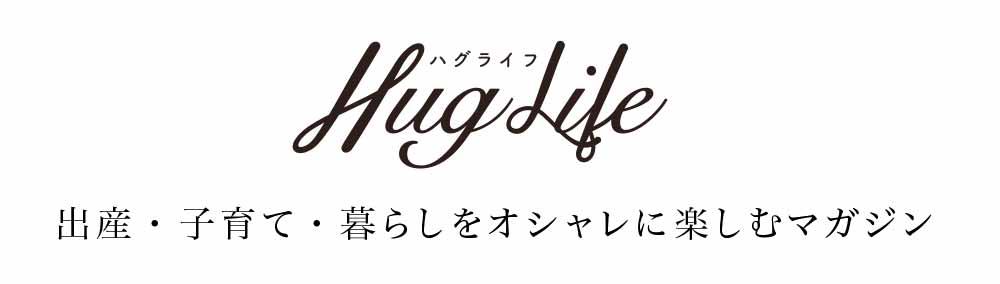 Hug Life(ハグライフ)配信中!
