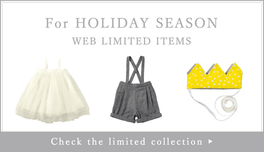 For HOLIDAY SEASON WEB LIMITED ITEMS Check the limited collection by MARLMARL