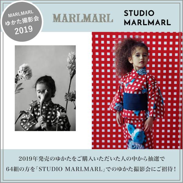 新作発売記念!ゆかたをご購入いただいた方の中から、抽選で64組様を「STUDIO MARLMARL」のスペシャル撮影会にご招待!
