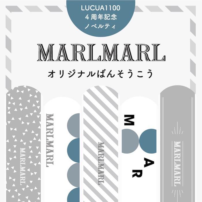 【祝】ルクア大阪が4周年!ノベルティを配布しています  3.1(FRI.)