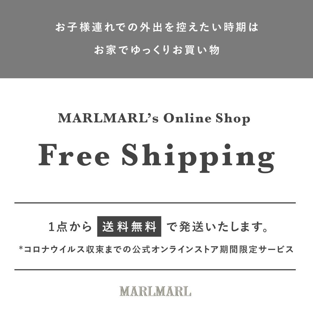 期間限定 / 送料無料サービス 2.10(MON.)