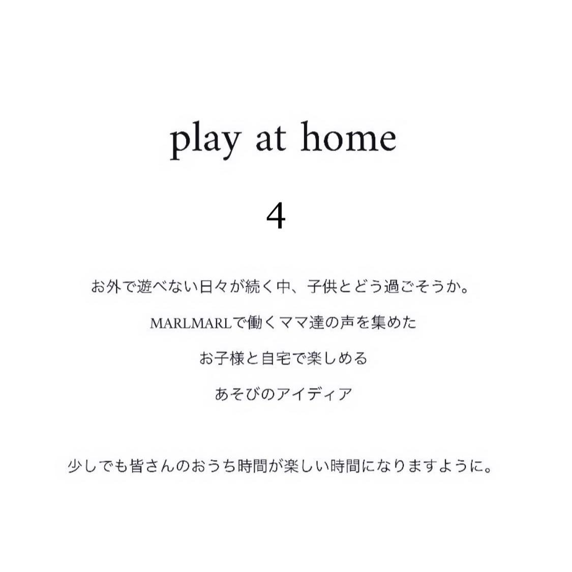 <video> おうちあそびTIPS集 #4 5.2(SAT.)