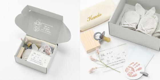 【Hello Babys】月齢フォト用マンスリーラグをプレゼント。新生児タイムカプセルボックス発売記念
