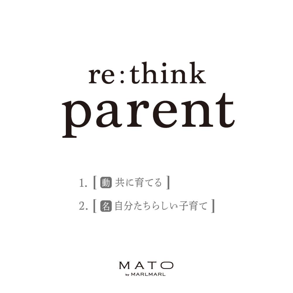 """【re:think】""""parent"""" = 子育て について本気で考えてみませんか? 4.16(FRI.)"""