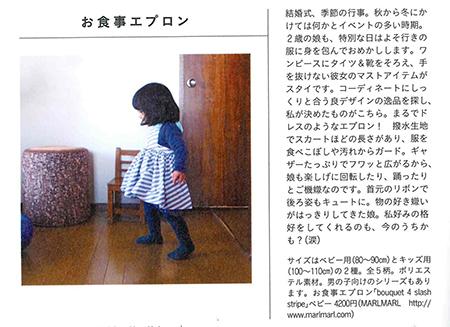 magazinehousebook
